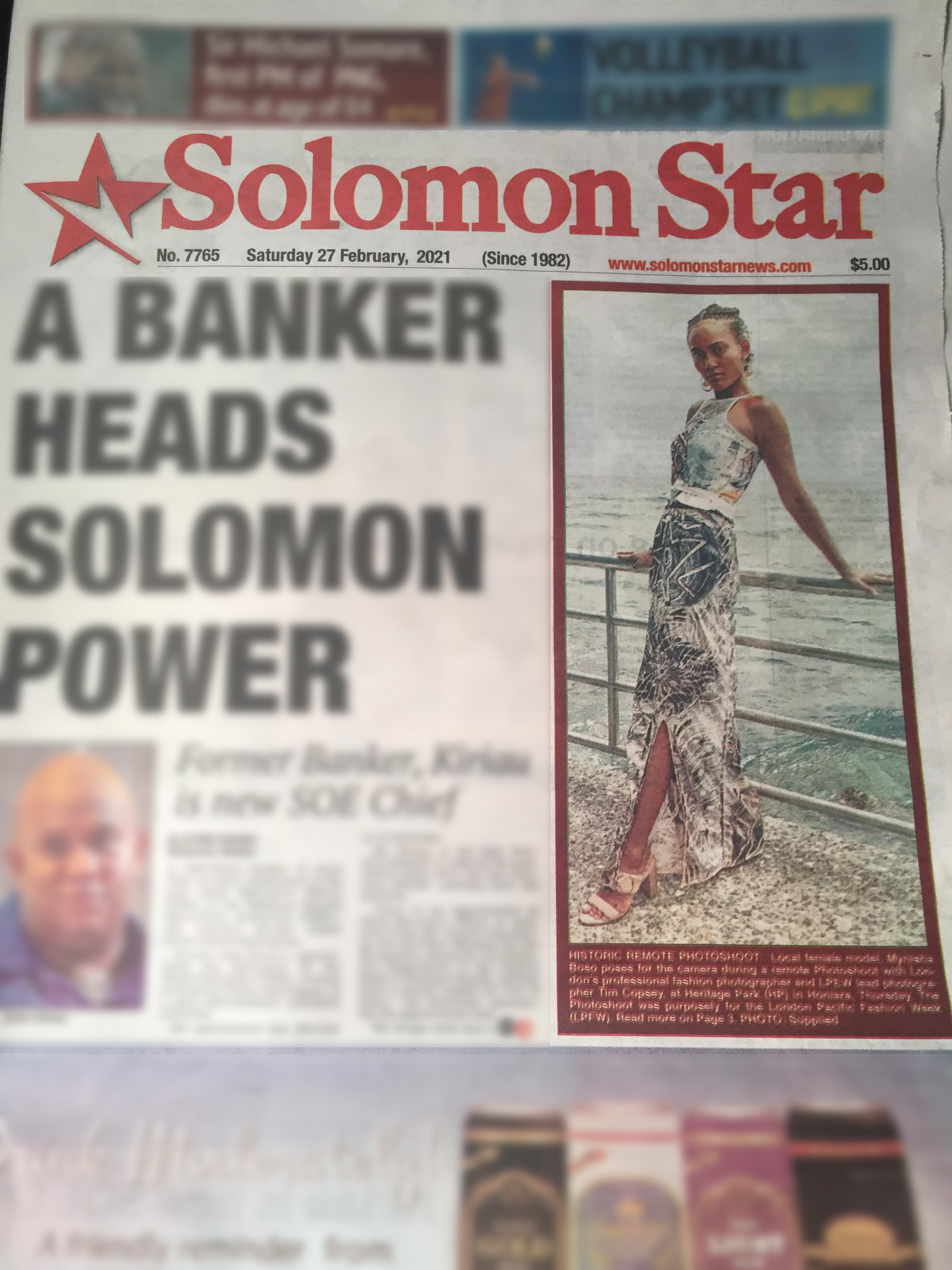 SolomonStar-Front page